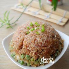 豌豆花生粉蒸肉