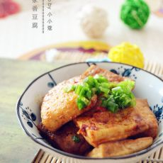 土家香豆腐