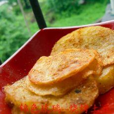 烤箱做烧烤--土豆片