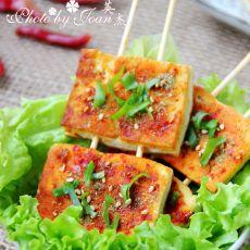 香辣烧烤豆腐串