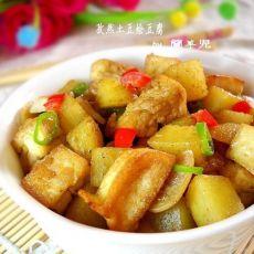 孜然土豆烩豆腐