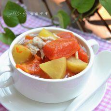 木瓜苹果汤