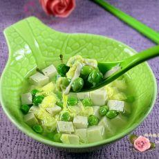 豌豆豆腐蛋花汤