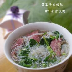 菠菜牛肉粉丝汤