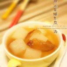 潮汕菜脯冬瓜汤