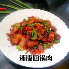 浙版回锅肉