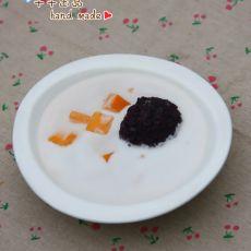 芒果椰汁黑米捞