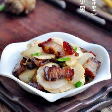 腊肉炒洋姜