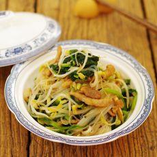 菠菜拌豆芽