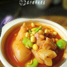 茄汁猪蹄炖黄