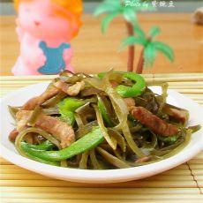 青椒海带肉丝