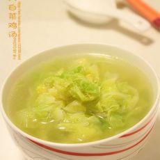 大白菜鸡汤