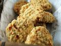 燕麦蔬菜饼