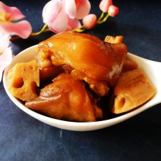 莲藕炖猪蹄