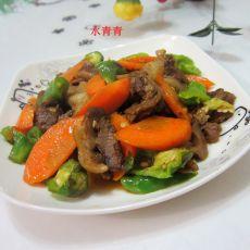 红萝卜炒羊肉