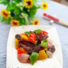 彩椒风干牛肉