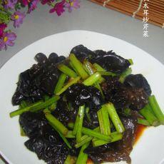 秋木耳炒芹菜