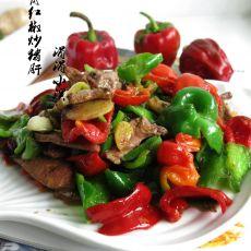 青红椒炒猪肝