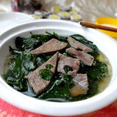 猪肝瘦肉枸杞汤
