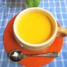 香糯南瓜浓汤
