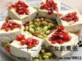 剁椒蒸毛豆臭豆腐