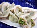 蚝油豇豆饺