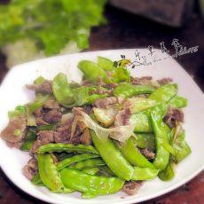 牛肉炒荷兰豆
