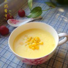 玉米奶香布丁
