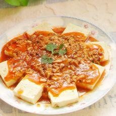 茄汁香菇肉酱浇豆腐