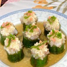 蒜蓉虾肉蒸丝瓜