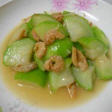 虾仁炒丝瓜