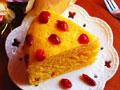 南瓜蔓越莓发糕