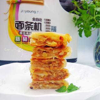 榨菜鲜肉千层饼