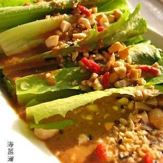 腰果油麦菜