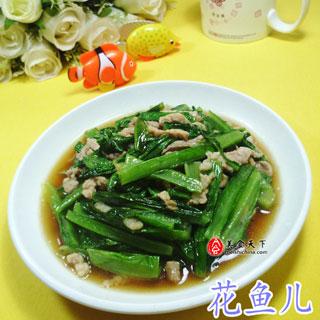 肉丝炒油麦菜