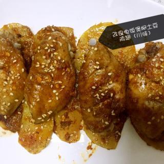 电饭煲焖土豆鸡翅