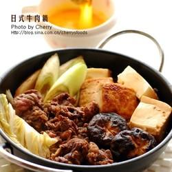 日式牛肉锅