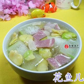 咸肉蚕豆冬瓜汤