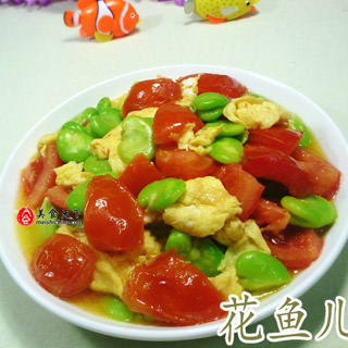 西红柿蚕豆炒鸡蛋