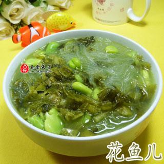 蚕豆酸菜粉丝汤