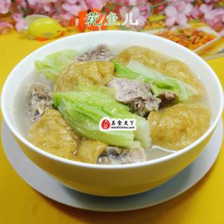 油面筋白菜龙骨汤