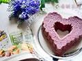 心心相印紫薯发糕