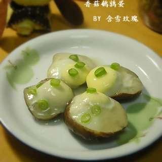 香菇鹌鹑蛋