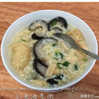 小米海参粥
