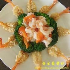 黄金翡翠虾
