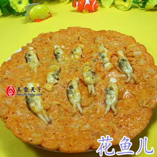 蛏子泡菜饼
