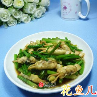 芹菜炒蛏子