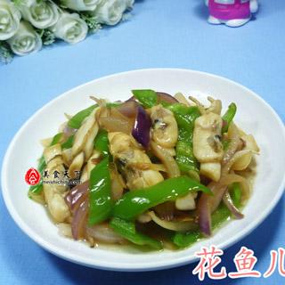 青椒洋葱炒蛏子
