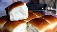 不放心外面买的面包,那就自