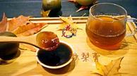 健康饮品【润燥秋梨膏】